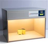 定制标准光源箱