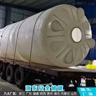 5吨塑料容器拉伸强度高