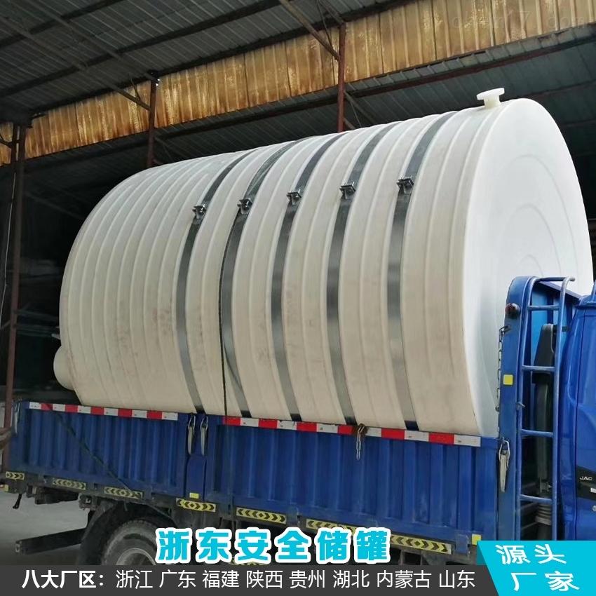8吨塑料硫酸储罐耐酸碱