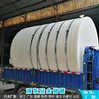 30吨抗旱水箱无焊缝