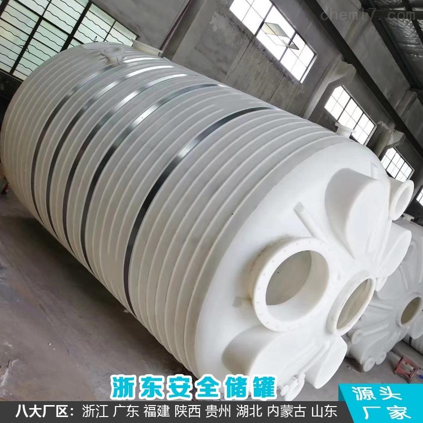 25吨塑料桶抗氧化抗老化