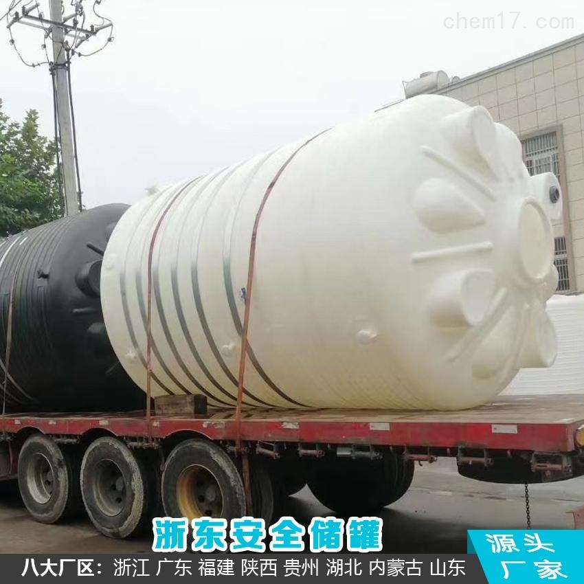 15吨塑料水箱私人定制