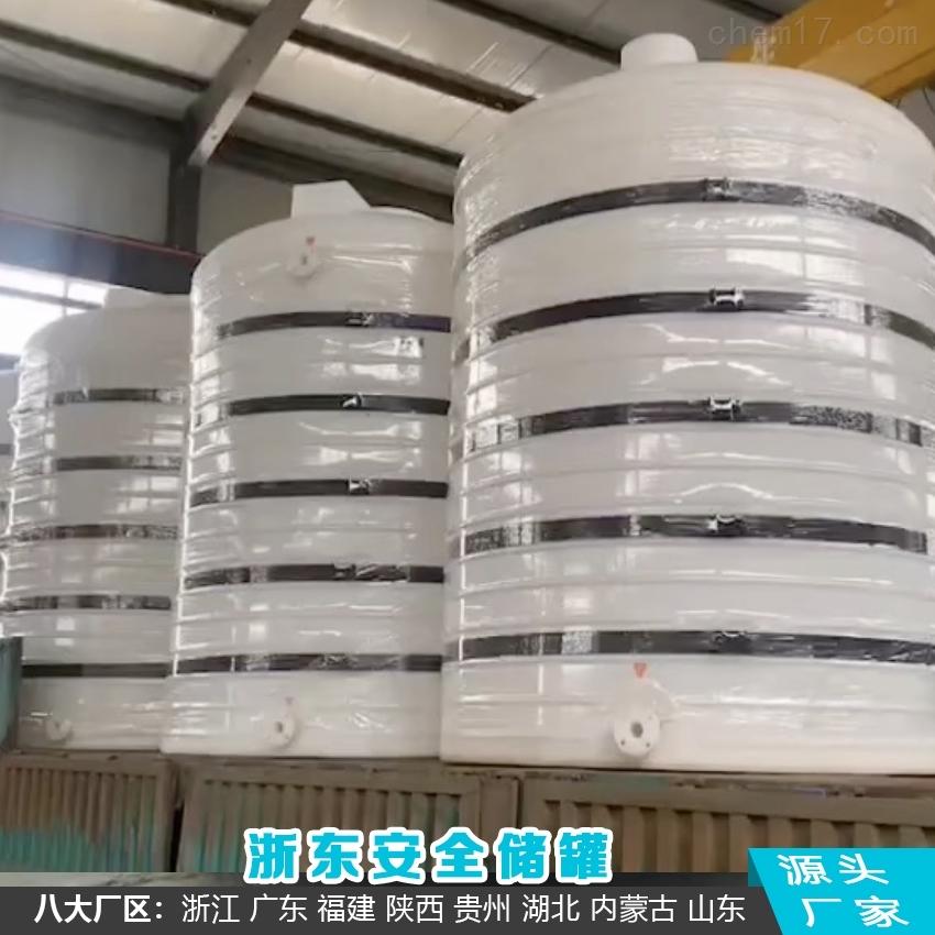 25吨塑料容器无焊缝