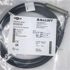 德国巴鲁夫BALLUFT超声波传感器