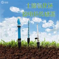 SYC-YHQ土壤氧化还原电位测定仪