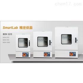 SmartLab SOH精密烘箱