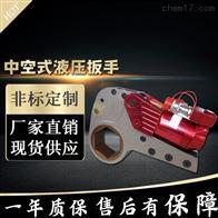 SGZKB中空式液壓扳手18484Nm中空液壓扭矩扳手