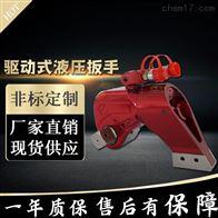 SGYYB*驅動式液壓扭矩扳手779-7789Nm