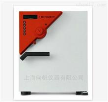 BD23宾德 标准培养箱 高温消毒程序 自由对流