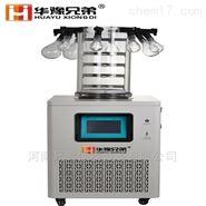 LGJ-18系列食品冷冻干燥机