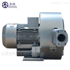 水槽曝气旋涡式气泵