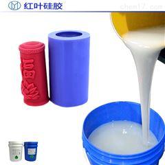 HY-6红糖糖果冰雕模具胶