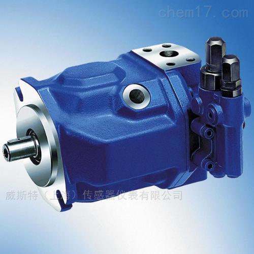 可变排量泵力士乐REXROTH轴向柱塞泵
