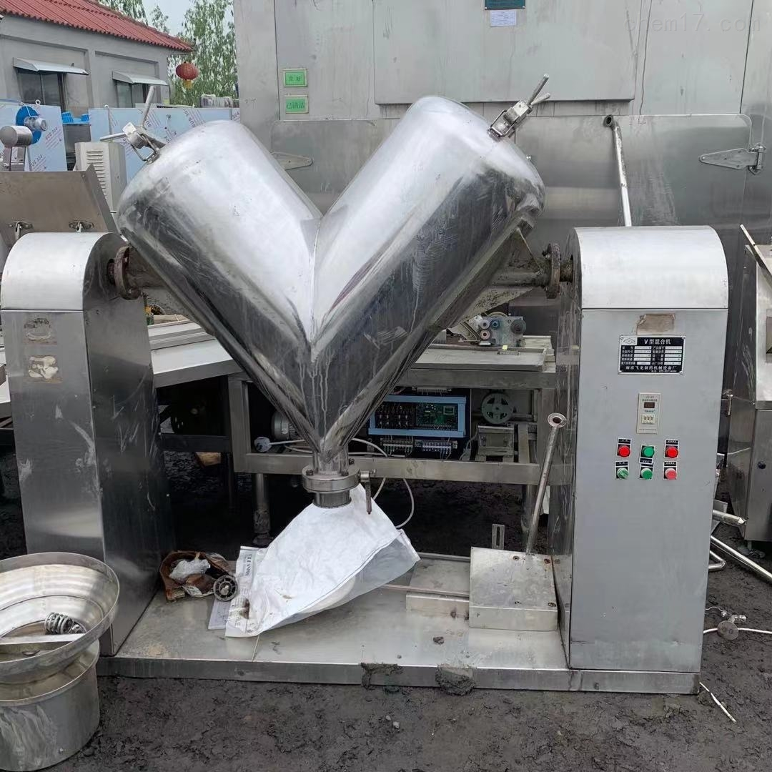 二手VH-200型 V型混合机