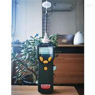华瑞PGM-7300-VOC有机化合物检测仪