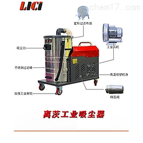工厂用反喷吹式移动吸尘器
