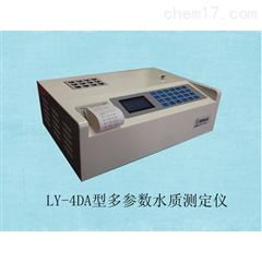 LY-4DA台式多参数水质测定仪(12支水样)