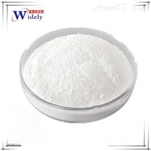 威德利醋酸甲羥孕酮-71-58-9 氨基酸衍生物