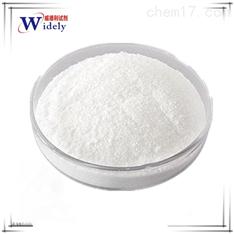 醋酸甲羟孕酮-71-58-9 氨基酸衍生物