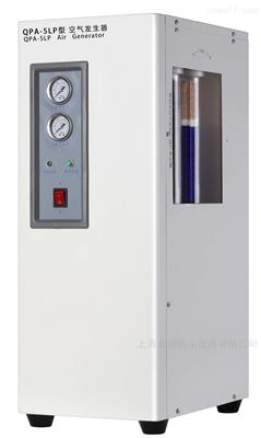 QPA-5LP上海空气发生器价格