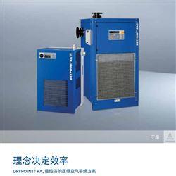 德国贝克欧DRYPOINT RA型冷干机代理价格