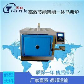 XL-2001一體箱式高溫爐,智能馬弗爐