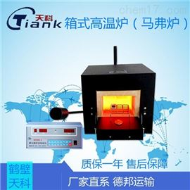 XL-1分體灰分工業儀,箱式高溫馬弗爐