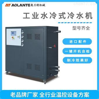 水冷式冷水机 水冷箱式工业冷冻机