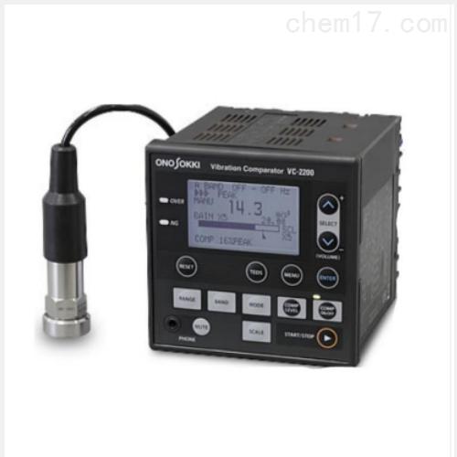 VC-2200振动比较器日本小野onosokki现货