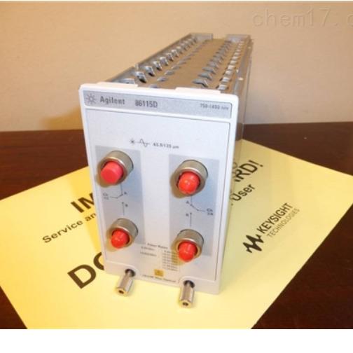 86115D示波器安捷伦Agilent光收发测试模块
