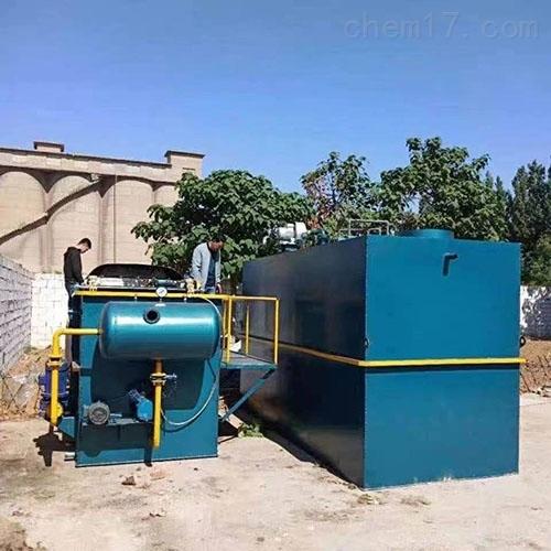 山东污水处理一体化设备,污水达标排放设备