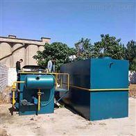 鑫广山东污水处理一体化设备,污水达标排放设备