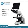工业视觉一体显微镜