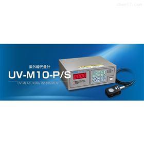 ORC UV-M10紫外线照度计
