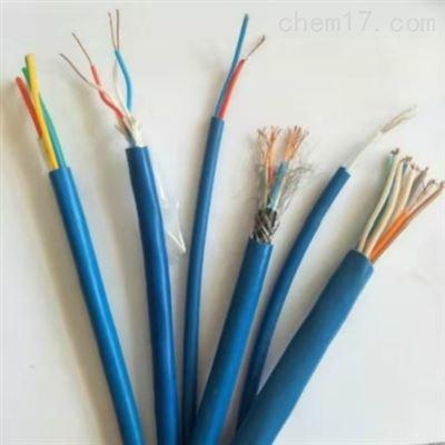 MHYV5*2*7/0.375芯矿用网线 监控线