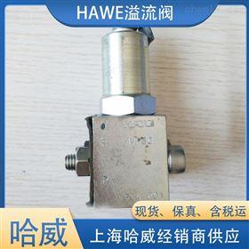 代理HAWE哈威MVP 4C-130液压压力阀