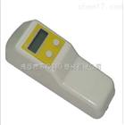 WSB-1四川手持式荧光白度仪