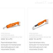 德国泛音电动螺丝刀ASW18-60 PC