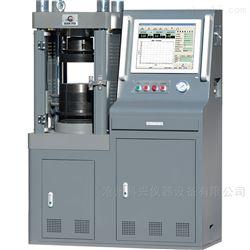 HYE-600F型水泥恒应力抗折抗压试验机