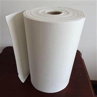 高纯型硅酸铝陶瓷纤维板1300