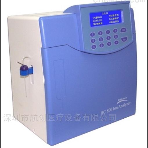 深圳航创氯离子分析仪