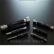 日本八根工业  Φ0.3mm(±0.5μm)超硬环规