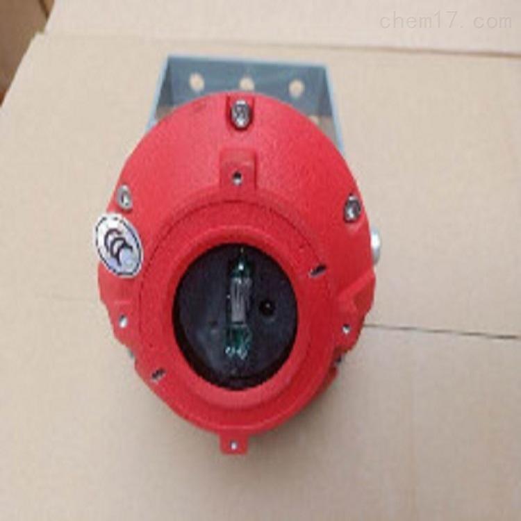 点型紫外火焰探测器仪