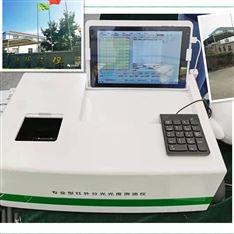 红外分光测油仪配套用萃取仪