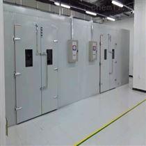 天津普桑达 步入式高温老化试验室