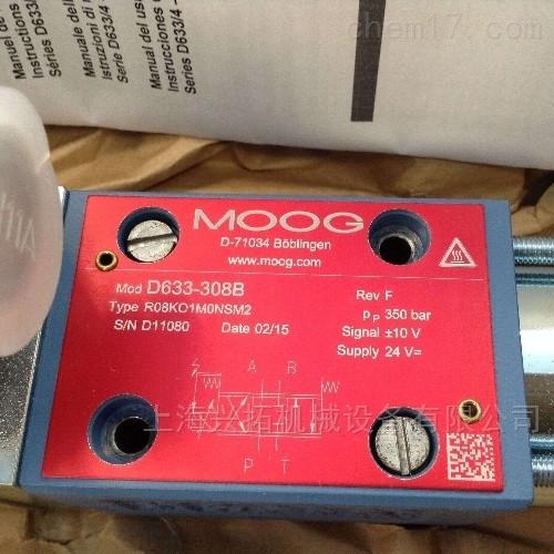 美国MOOG穆格电液伺服阀