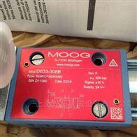 D633-308B美国MOOG穆格电液伺服阀