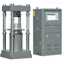 YAW-3000型混凝土压力试验机