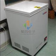 实验室低温冷藏冰箱立式/卧式 容量厂家定制