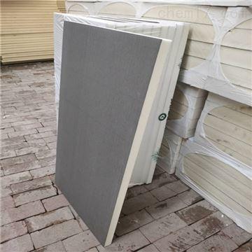1200*600供应外墙聚氨酯硬质保温板厂家